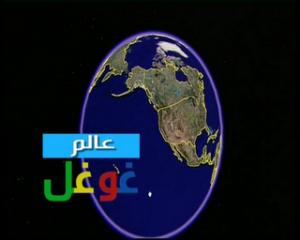 تحميل فيلم بلال مؤذن الرسول